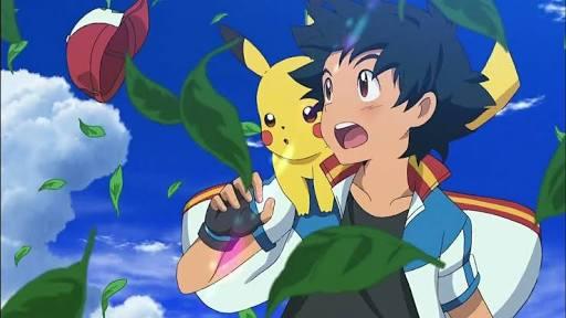 Pokemon gotta catch